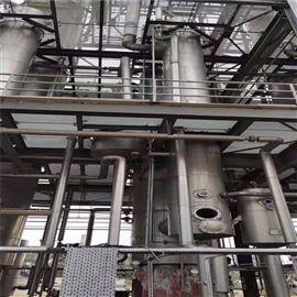 30甘肃处理二手四校30吨316材质四校蒸发器