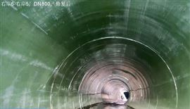 点状树脂固化修复市政管道清淤疏通CCTV检测