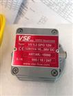 德国VES0.2/16GP012V-32W15/4流量计