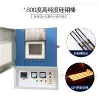 QSX2-6-16气氛保护炉