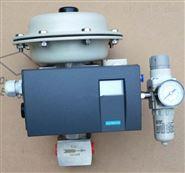 高壓濃水調節閥
