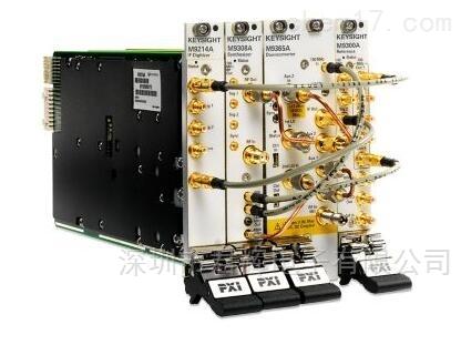 是德科技M9391A矢量信号分析仪