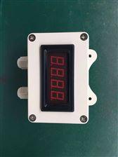 WZPK-001BG壁挂式温度计