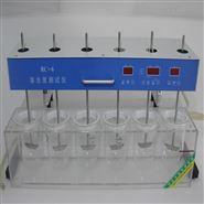 天津市鑫洲RC-6溶出度測試儀