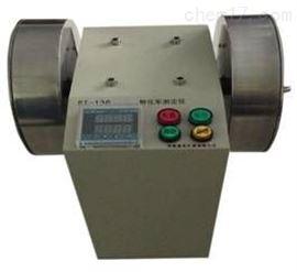 ST136B大连肥料粉化仪饲料分析仪