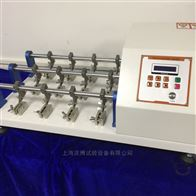 QB-8327皮革耐挠试验机