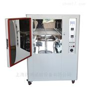 QBHB-150防水防尘试验箱