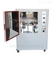 QBHD-150耐黄老化试验箱