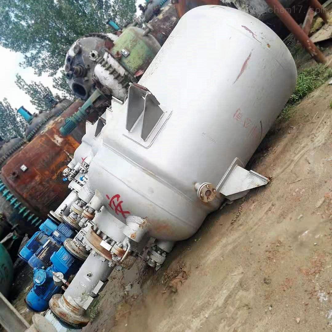 供应90公斤2000升磁力搅拌高压反应釜定金