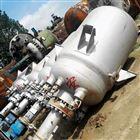回收高压反应釜的厂家