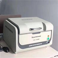 EDX1800B浙江重金属检测仪,ROHS光谱仪