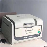EDX1800B环保八大重金属测试仪