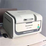 EDX1800BROHS铅含量检测仪
