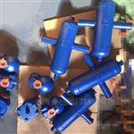 AS7内螺纹汽水分离器