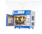 供应予华MCR-3智能微波化学反应器