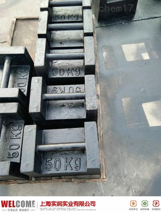50公斤铸铁砝码多少钱一个