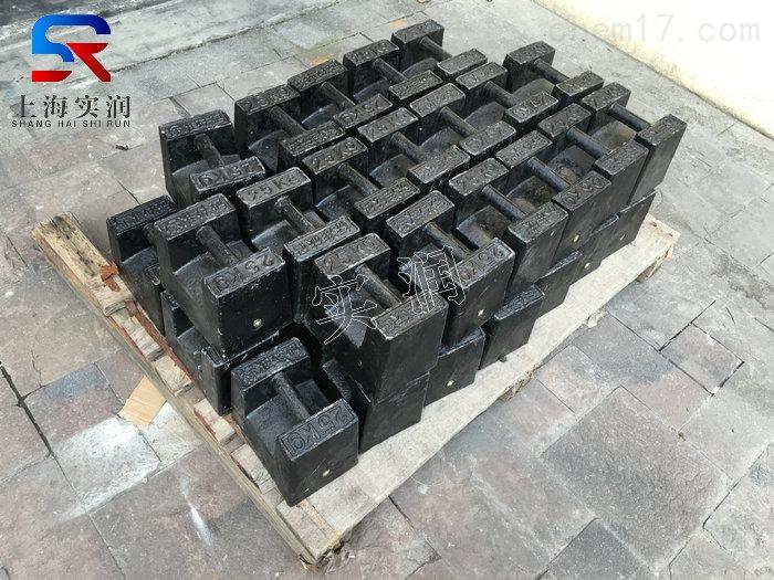 江苏(如皋)20公斤、25公斤铸铁砝码