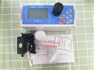 LD-5 便携式微电脑型激光粉尘仪