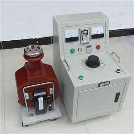 五级承试5KVA/50KV工频耐压试验装置