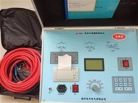高压介质损耗测试仪四级电力承试办资质专用