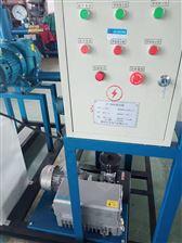 真空泵电力五级承装承试资质设备价格