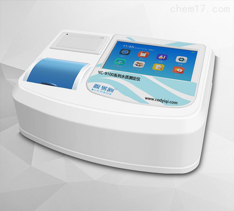 触屏式COD氨氮快速检测仪