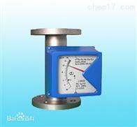 远传金属管浮子流量计可定制