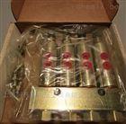 美国LINCOLN SSV6-K-RV6油液分配器林肯特价