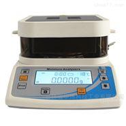 高精度鹵素水分測定儀