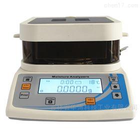 HSF-100D高精度卤素水分测定仪