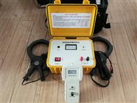 ZD9601BD智能电缆带电识别仪
