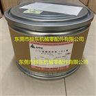 APPLE JIS 试验用粉体 JIS Z8901 CLASS2