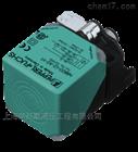 P+F超声波传感器UCC1000-30GM-IUR2-V15现货