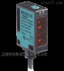 P+F背景抑制传感器ML7-8-H-140-RT/59/65a