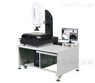 VMS3020二次元光学影像测量仪