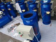 循环水旁滤器