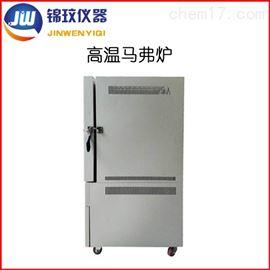 SX2-12-17TP錦玟高溫陶瓷纖維馬弗爐煅燒爐 上海電阻爐