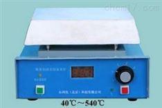 陶瓷封闭式恒温电炉-蒸发化工合成化学反应