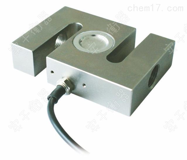 防爆拉力称重传感器