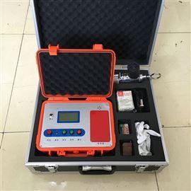 全智能高低压地下电缆故障测试仪
