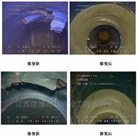 管道非开挖修复聚氨酯喷涂HDPE短管内衬法