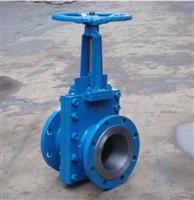 ZSK943H电动耐磨三片式矿浆阀