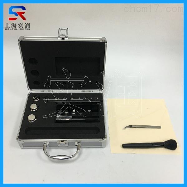 1mg-100gE2等级无磁不锈钢砝码