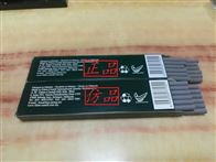 7017R上海耐磨试验机专用测试橡皮