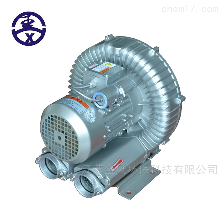 直销高压旋涡气泵高压吸送风机厂家出售