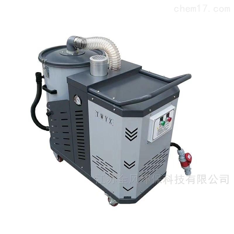 DH-4000车间粉尘收集移动吸尘器