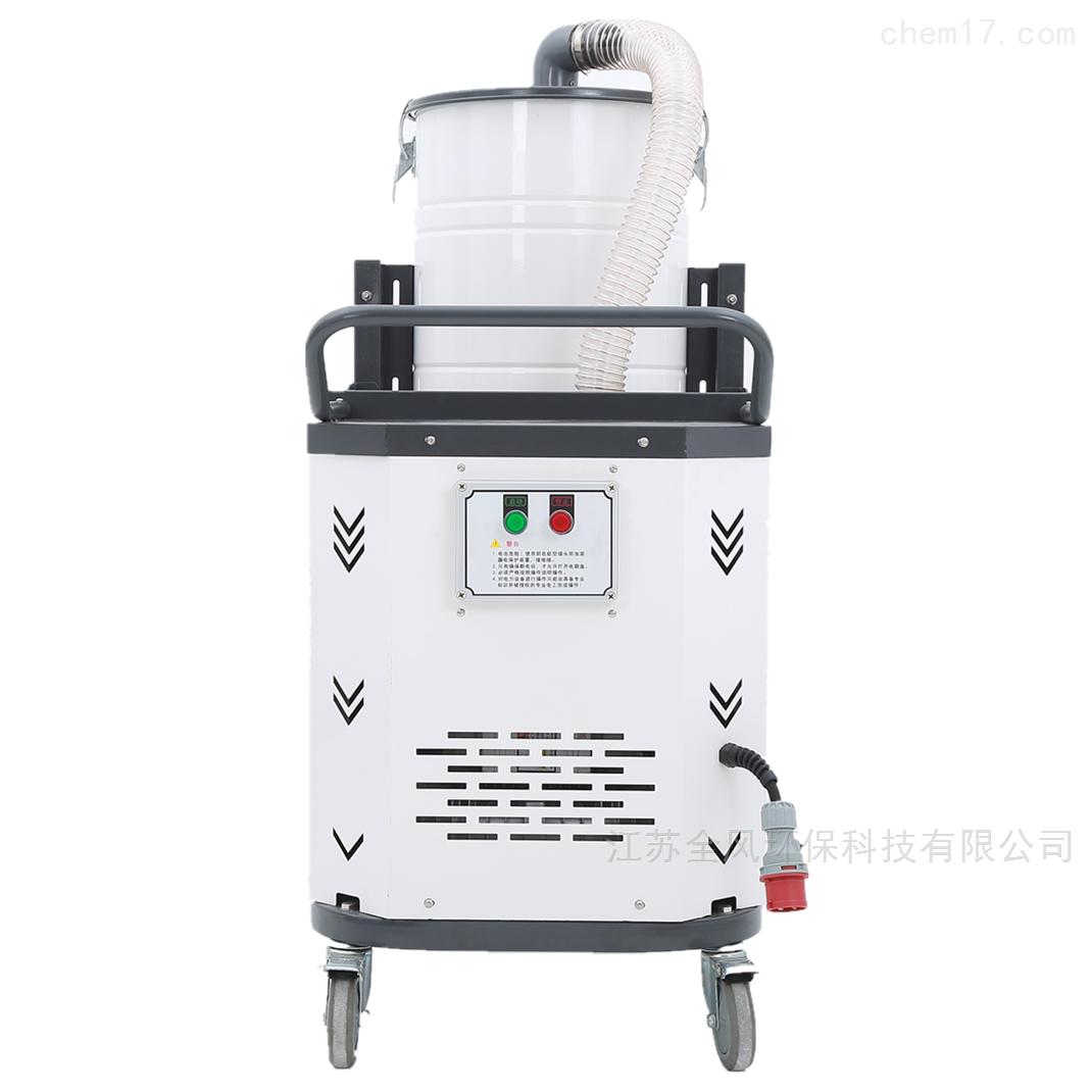5.5kw移动式脉冲吸尘器