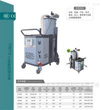 移动工业吸尘器 脉冲集尘器