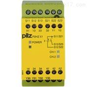 774330德国PILZ皮尔兹PNOZX 安全继电器