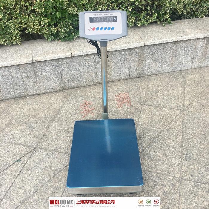 tcs-100kg台秤(100公斤电子秤使用简单)